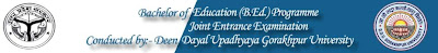 UP B.Ed Exam Admit Card 2013 Download