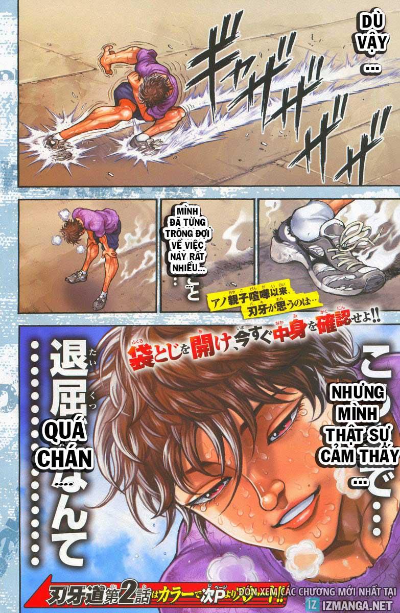 Baki Dou chap 1 Trang 11 - Mangak.info