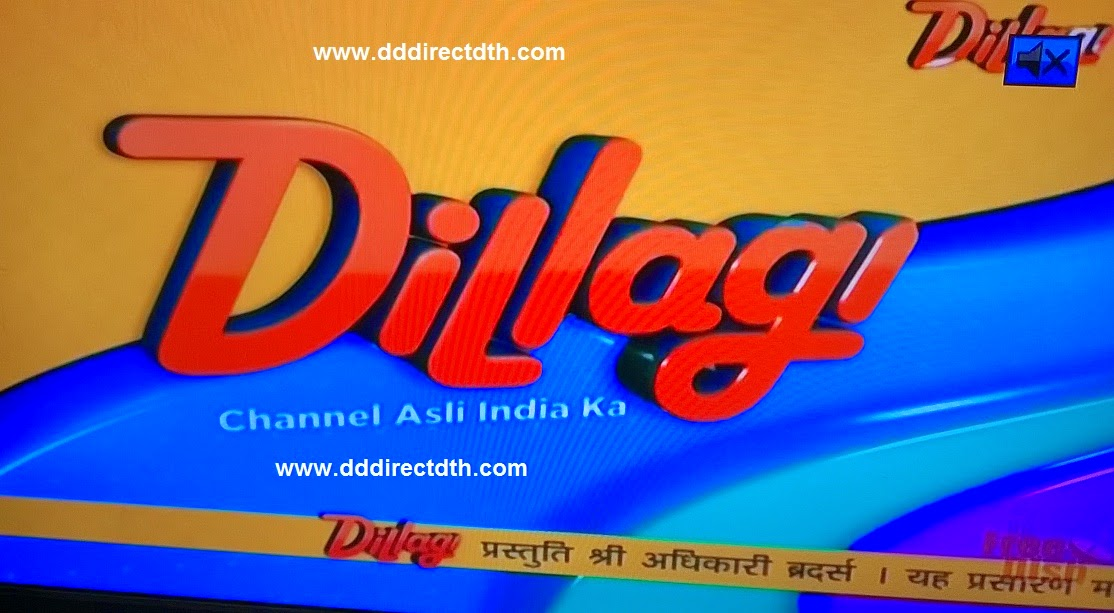 Dillagi TV Test Channel Added on DD Freedish