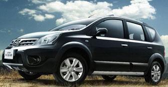 Kredit Nissan Livina X-Gear Bandung