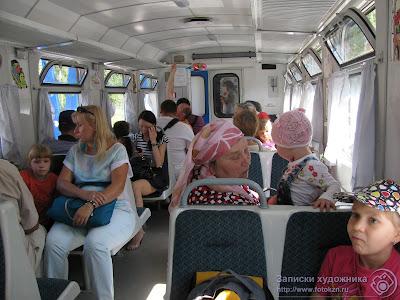 Казанская детская железная дорога, в вагоне поезда