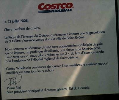 Costco Supervisor Cover Letter