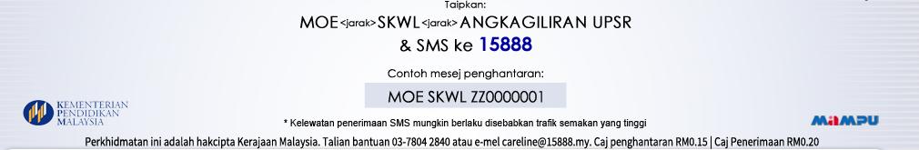 Semakan Keputusan Sekolah Kawalan 2015 Online Dan SMS