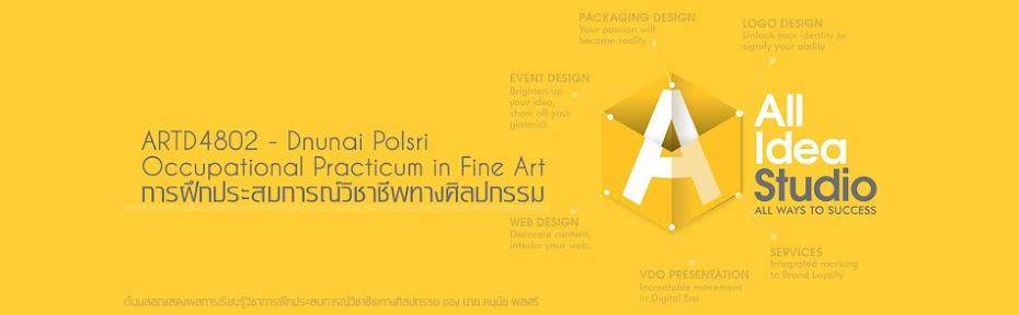 ARTD4802 Occupational Practicum in Fine Art