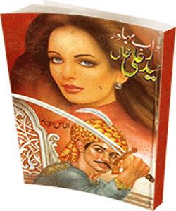Haider Khan Bahadur Almas
