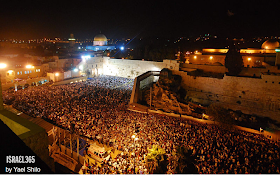 THE INSPIRATIONAL CITY OF JERUSALEM BY NIGHT!