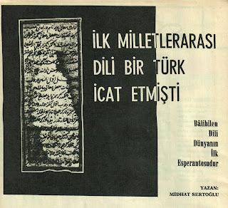 milletlerarasi_dil