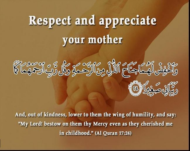 essay on respect love and appreciate your parents To honor and respect our parents means that we have a high regard for them we love and appreciate them and are concerned about you're the greatest man i know.