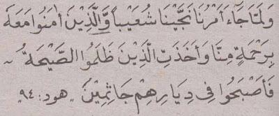 Surat Huud ayat 94