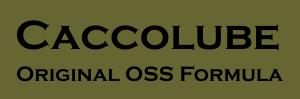 Caccolube