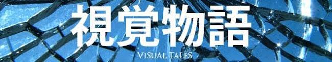 VISUAL TALES