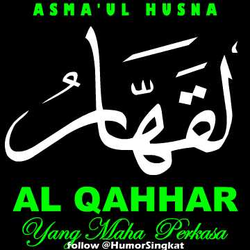 DP BBM Al Qahhar - Kumpulan animasi Kaligrafi GIF Asma'ul Husna JPEG