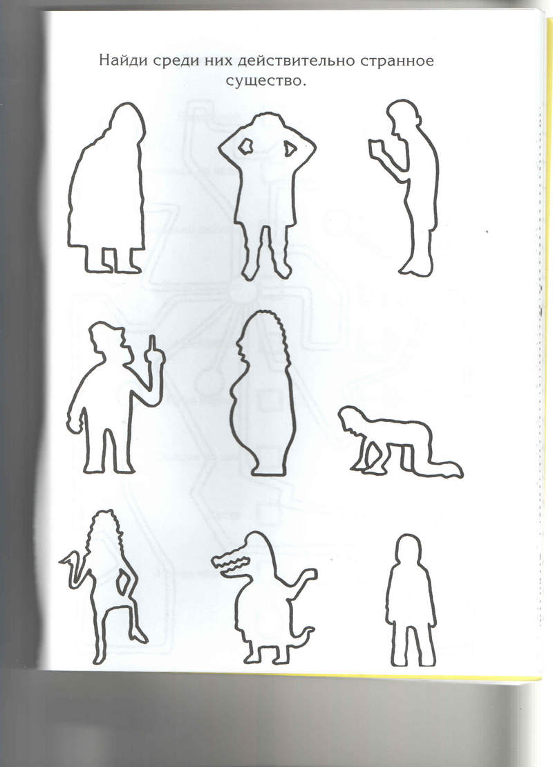 Раскраски для девочки 3-4 лет распечатать
