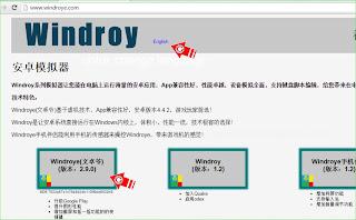 Mengganti pengaturan Bahasa pada Windroy