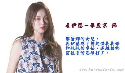 2015韓劇女王之花線上看