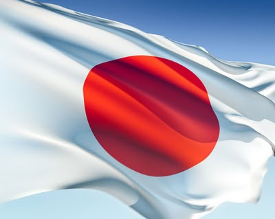 Japan Flag Picture