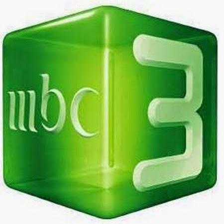 العاب MBC3