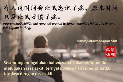 Quotes About Love For Him Dan Artinya : kata-mutiara-mandarin,belajar-mandarin