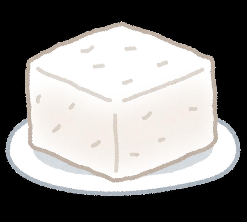 ザラザラの表面の木綿豆腐がお ... : 2015 年賀状 フリー : 年賀状