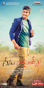 Nenu Naa Friends Movie Wallpapers-thumbnail-8