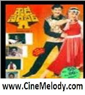 Rowdy No 1 Telugu Mp3 Songs Free  Download  1988