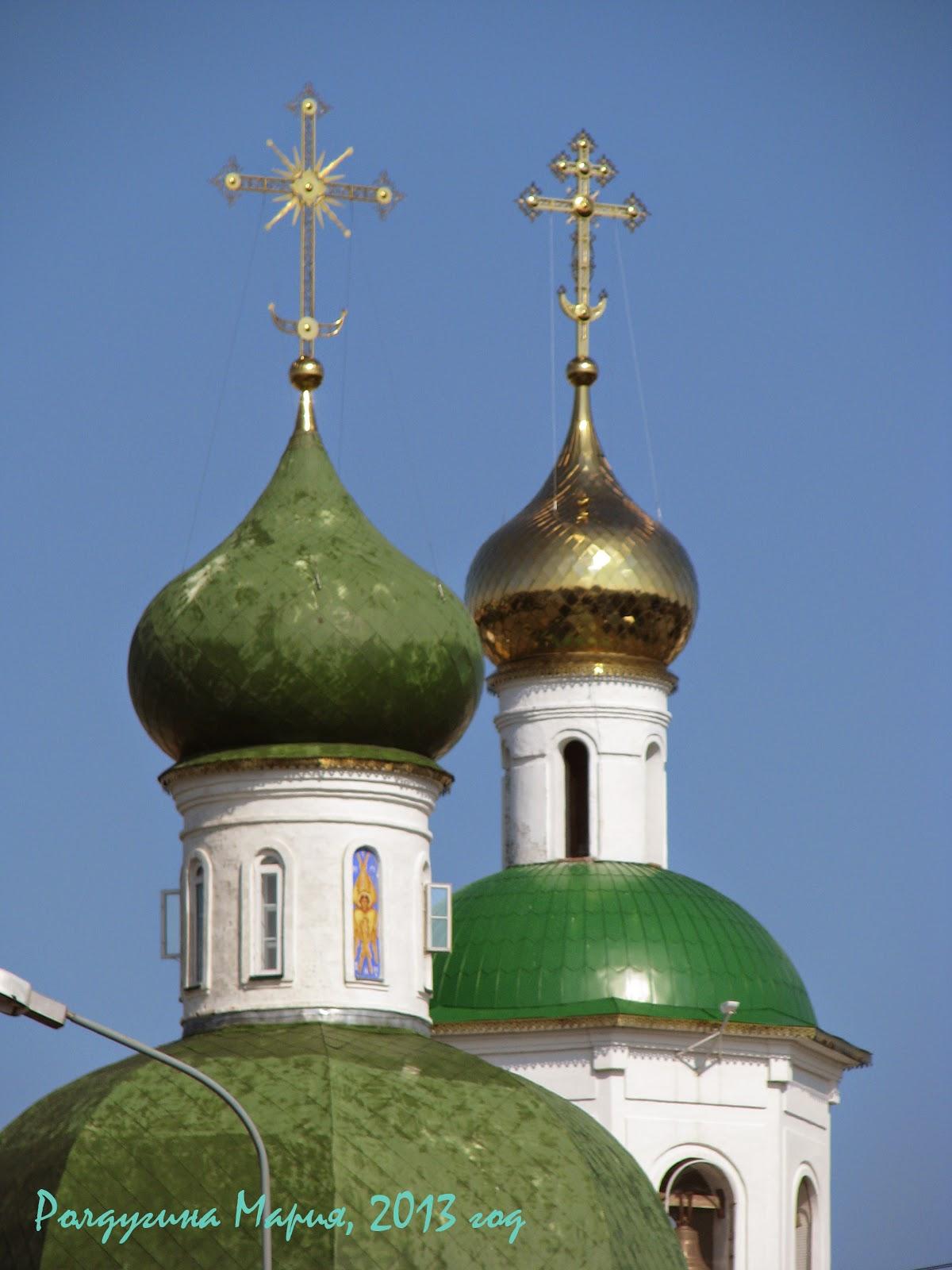 Вознесенский Собор Йошкар Ола фото