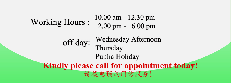 Operation Hours: