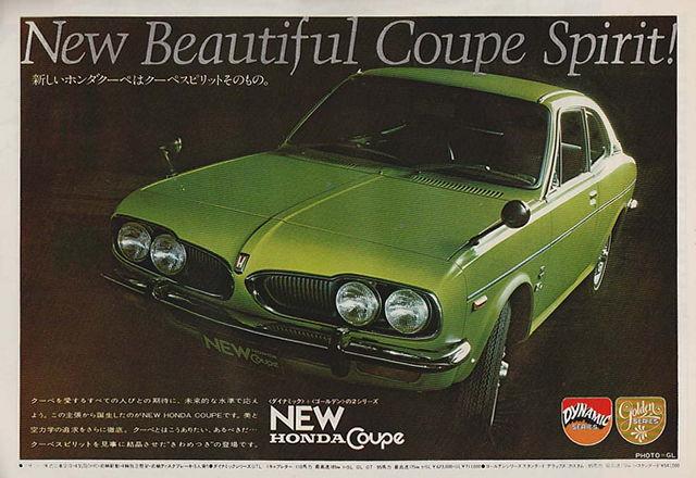 japońskie broszury z samochodami, prospekty, JDM, rynek japoński, katalogi z produktami, motoryzacja, ciekawostki, Honda Coupe 小冊子 こくないせんようモデル