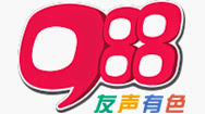 Radio 988 首页  Live Stream Malaysia|VoCasts - Listen  Live Radio Watch Free Tv Streaming