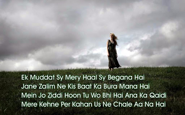 Sad Love Sms In English With Wallpaper : Hindi Sad Shayari For Love Hindi In English Wallpapers on Life PIcs Images Photos: Hindi Shayari ...