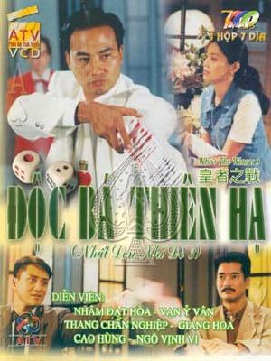 poster Nhất Đỏ Nhì Đen 3: Độc Bá Thiên Hạ