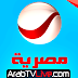 قناة روتانا مصرية بث مباشر يوتيوب Rotana Masriya Live HD