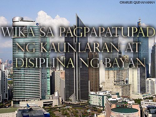 pagpapahalaga sa wikang pambansa essay