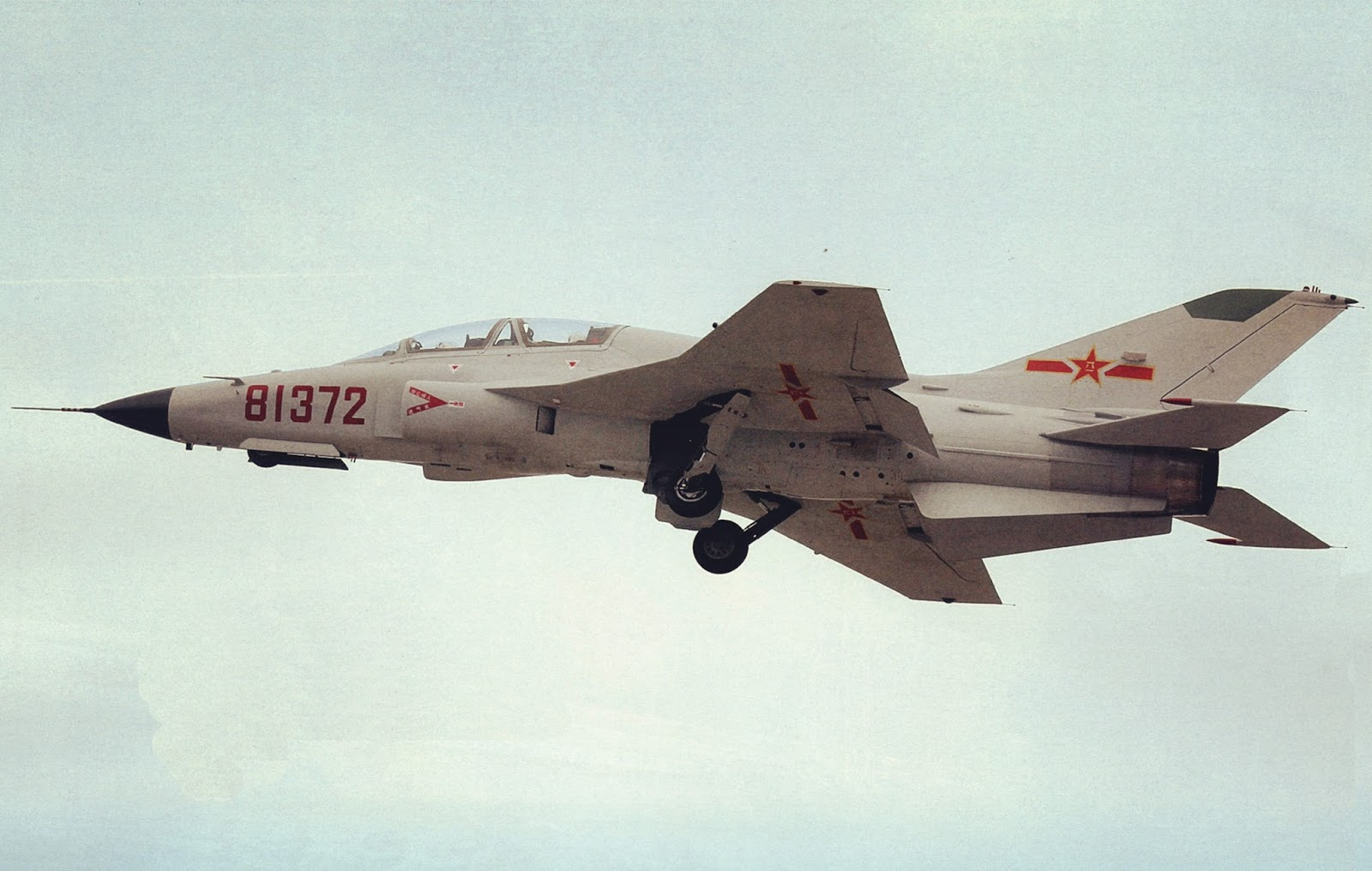JL-9/FTC-2000 (Fighter Trainer China-2000) Fighter Jet ...