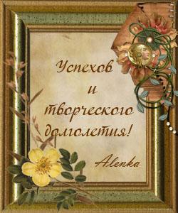 Моя первая НАГРАДА=))