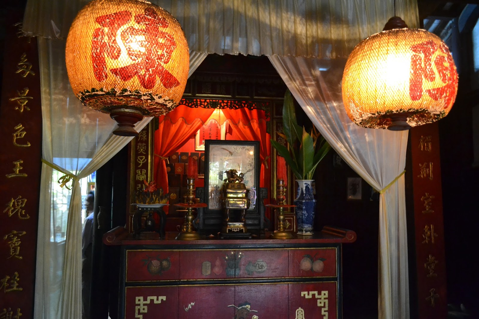 Tran family chappel , old town, Hoi an