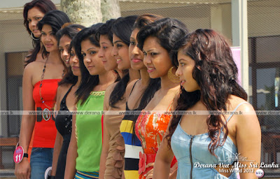 Derana Miss Srilanka 2012  - The Smoothest Skin
