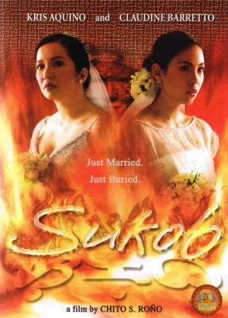 watch filipino bold movies pinoy tagalog Sukob