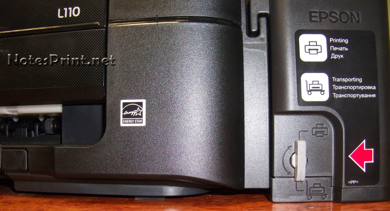 В принтере эпсон не печатает синий цвет