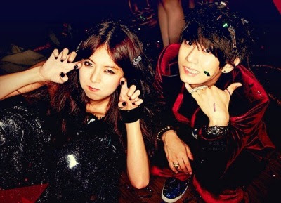 Trouble Maker Hyuna Hyunseung members