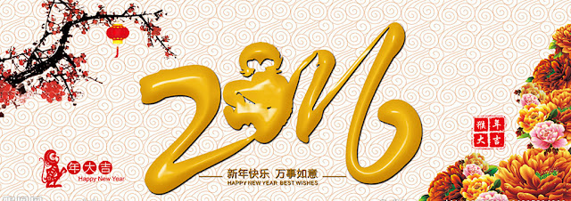 Chinese New Year Images 2016