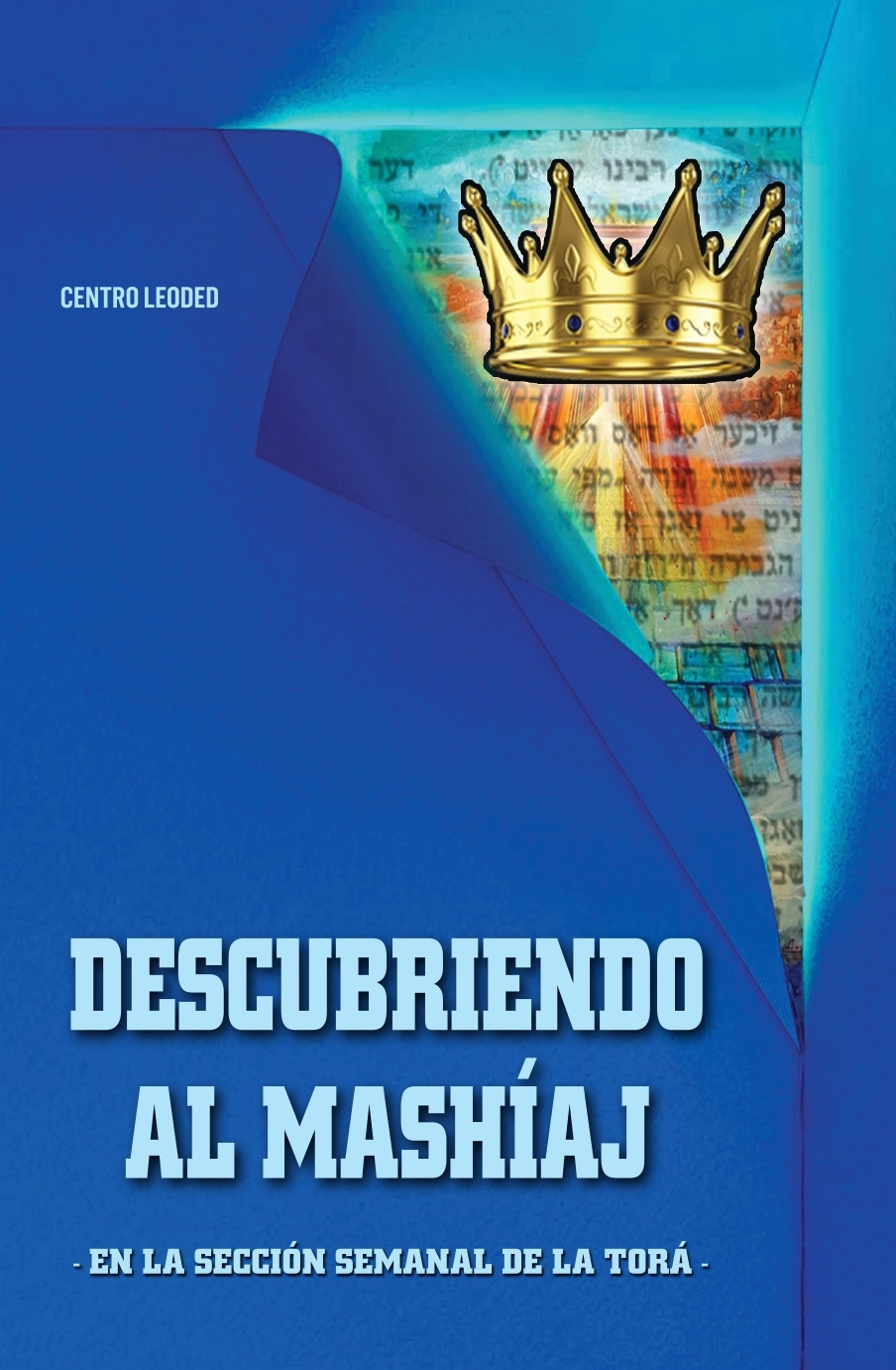 Libro Descubriendo al Mashíaj