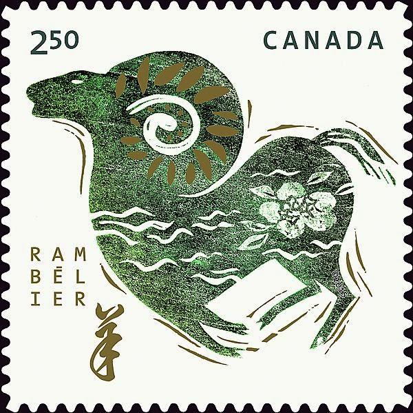 Canadian Stamp 2015: Ram / Bel / iér.