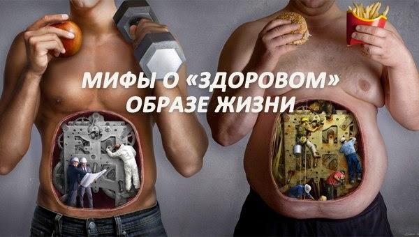 наука о здоровом образе жизни человека