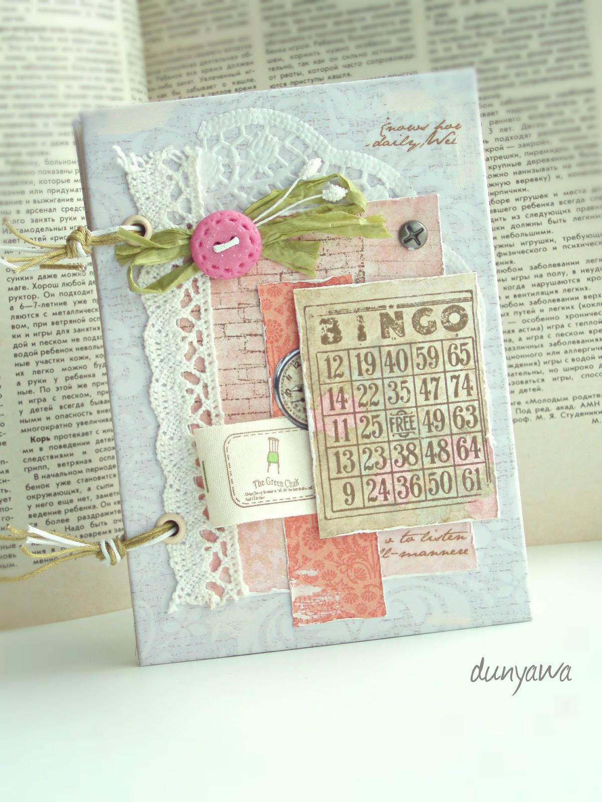 Что написать в подарке блокноте