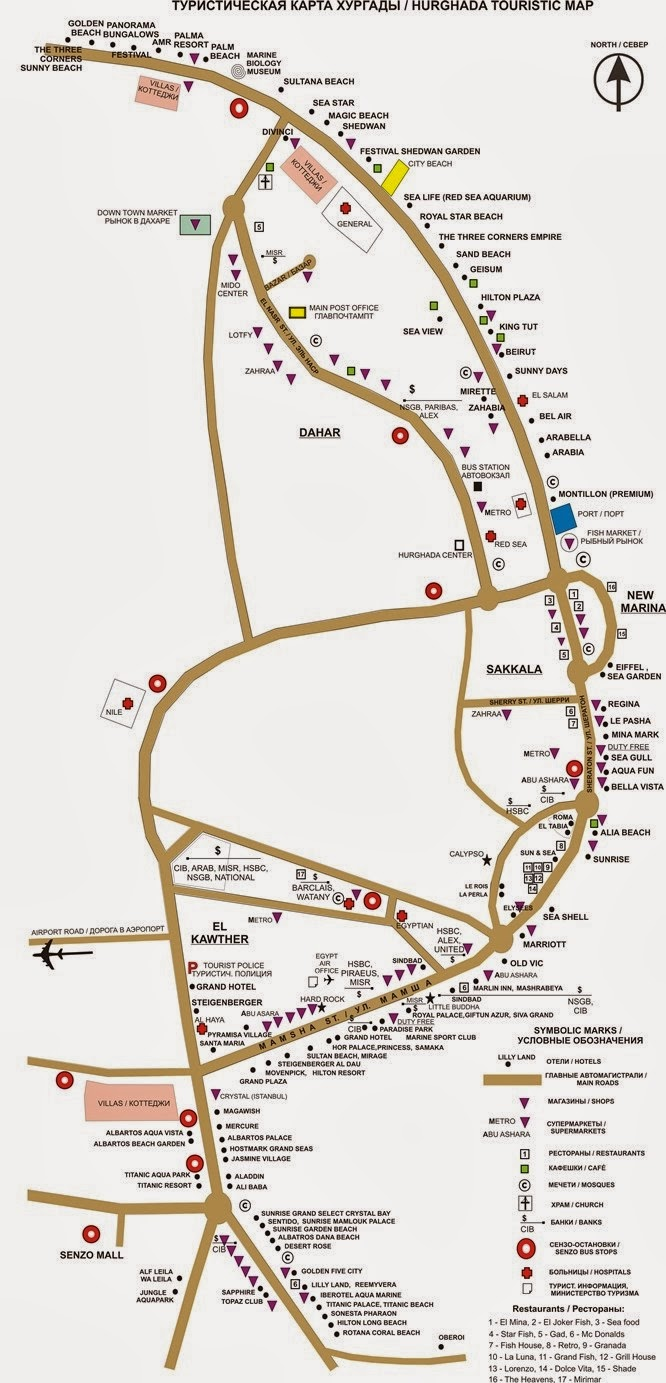 Hurghada touristic map