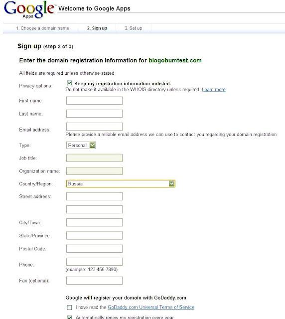 Покупка домена через Blogger