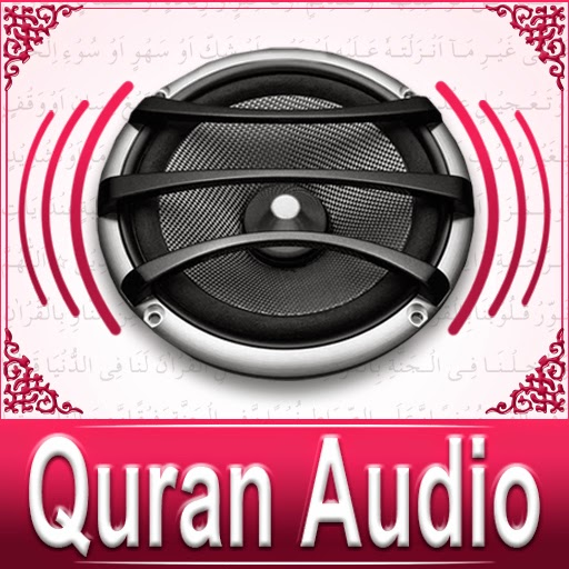 audio Quran,download Quran audio mp3