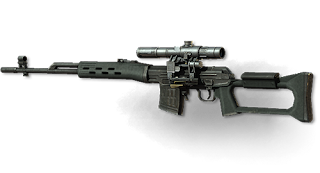 Dragunov - Modern Warfare 3