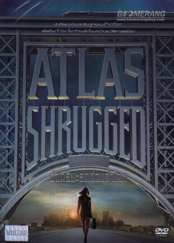 Atlas Shrugged (2011) อัจฉริยะรถด่วนล้ำโลก [DVD5] [Master] [พากย์ไทย]